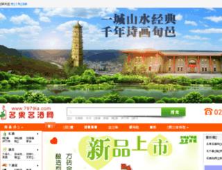 7979la.com screenshot
