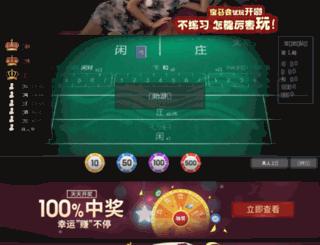 79l68.com.cn screenshot