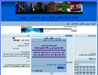 7arf.editboard.com screenshot