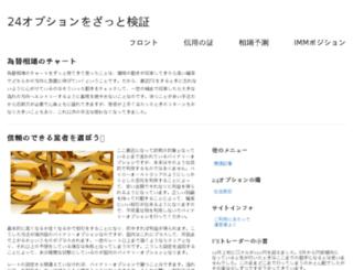 7bksa.com screenshot
