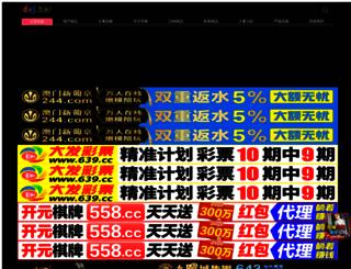 7boona.net screenshot