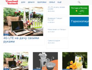 7budget.ru screenshot
