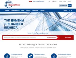 7days.site-stroi.ru screenshot