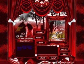 7de-nzr.com screenshot
