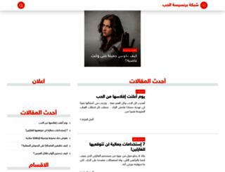 7eb.com screenshot