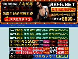 7gouwu8.com screenshot