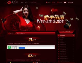 7jxf.com screenshot