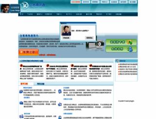 7k35.com screenshot