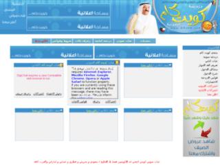 7laaq8.com screenshot