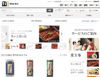 7meal.7netshopping.jp screenshot