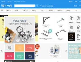 7mul.com screenshot