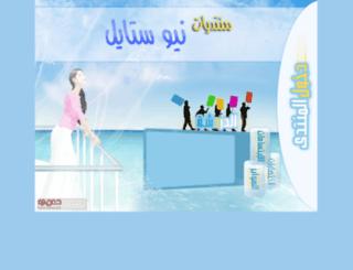 7neensh.com screenshot