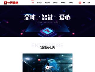 7net.cc screenshot