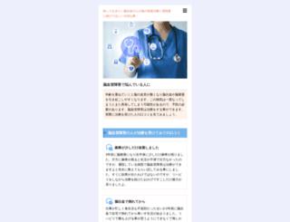 7poems.com screenshot