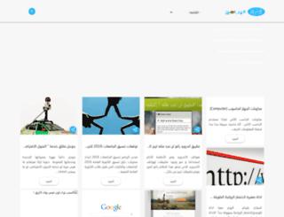7prog.blogspot.com screenshot