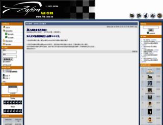 7rv.com.tw screenshot