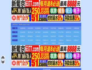 7smt.com screenshot