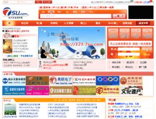 7su.com screenshot