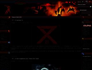 7x.ru screenshot