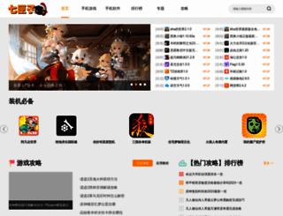 7xz.com screenshot