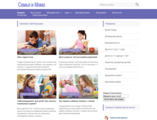 7ya-mama.ru screenshot