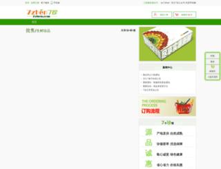 7zhen.com screenshot
