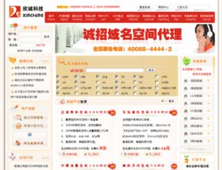 8.86f8.com screenshot
