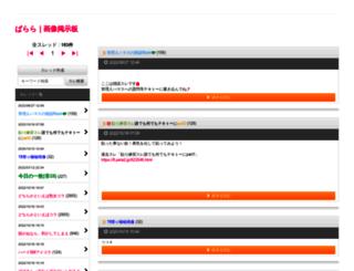8.peta2.jp screenshot