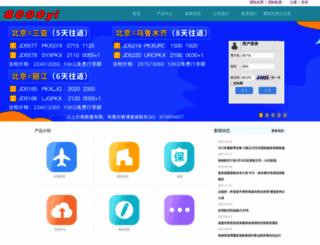8000yi.com screenshot