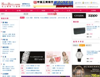 800buy.com.cn screenshot