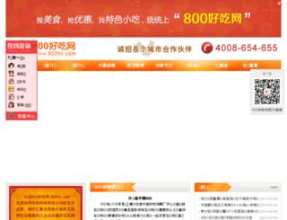 800hc.com screenshot