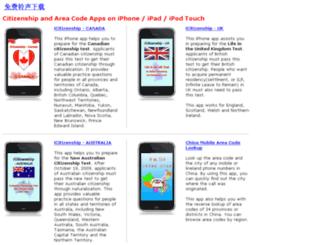 800iphone.com screenshot
