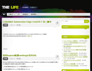 800l.com screenshot