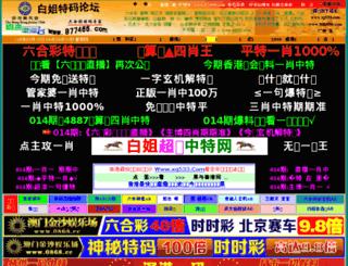 807099.com screenshot