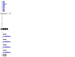 8090yxs.com screenshot