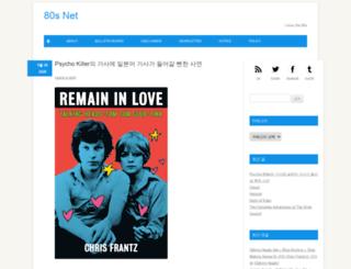 80snet.com screenshot