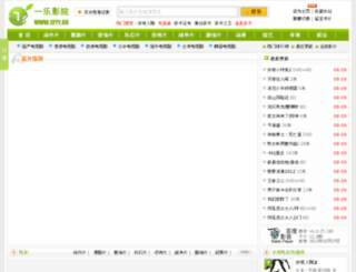 8111800.com screenshot
