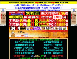 81159.com screenshot