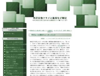 8190-kyusyu.net screenshot