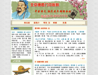 81yiyuan.org screenshot