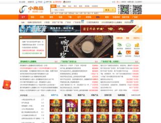82203.com screenshot