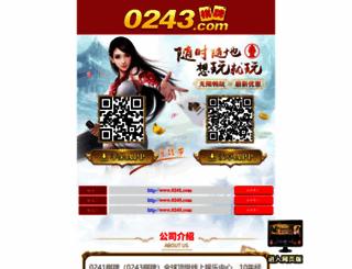 827388.com screenshot