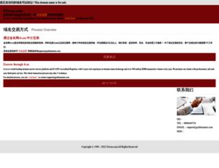 82wen.com screenshot