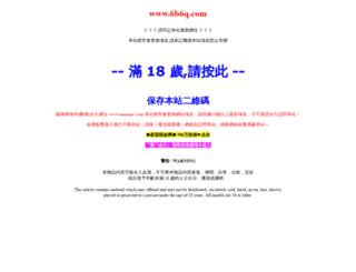 833ee.com screenshot