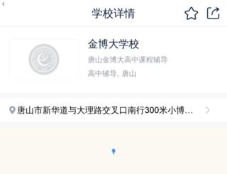 8355.szpxe.com screenshot