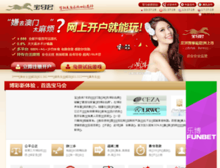 84l84.com.cn screenshot