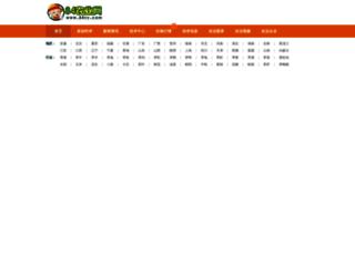 84ny.com screenshot