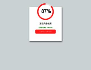 85858551.com screenshot