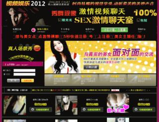 85kb.com screenshot