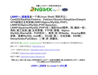 85zw.com screenshot